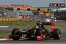 Lotus Renault Canadian GP Qualifying Report