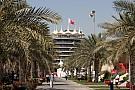 FIA Confirms 2011 Bahrain Axe