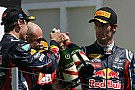 Red Bull hoping to put on a show during Japanese GP at Suzuka