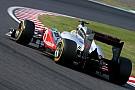 McLaren Japanese GP - Suzuka Friday practice report