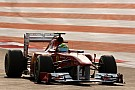Sparking Ferrari wing raises eyebrows in India