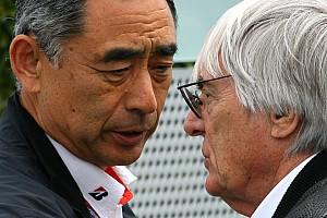 Formula 1 Ferrari signs Bridgestone's Hamashima