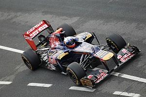 Formula 1 Toro Rosso Australian GP - Melbourne Friday practice report