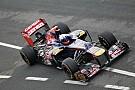 Toro Rosso Australian GP - Melbourne Friday practice report