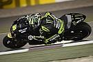 Tech 3 Yamaha Qatar GP Friday report