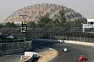 Mexico 'working on' 2013 GP return - Slim