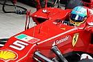 Ferrari denies navy flag logo is 'political'