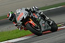 Bridgestone: Lorenzo quickest at second official test at Sepang