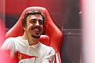 Alonso not tiring of life at Ferrari