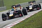 FIA clamps down on fuel sensor modification