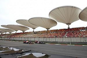 Formula 1 Practice report Normal Friday practice for Scuderia Toro Rosso at China