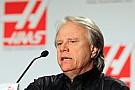 Haas Formula is leaning towards Ferrari