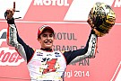 Marc Marquez retains MotoGP crown with podium in Japan