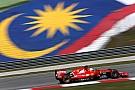 Un tête-à-queue mais de la satisfaction pour Vettel
