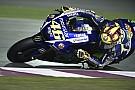 Росси одержал победу в захватывающем Гран При Катара