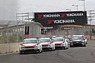 В WTCC не намерены отказываться от поездки в Марокко