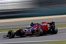 Sainz et Toro Rosso gardent le top 10 comme objectif
