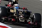Le nouveau nez de la Lotus recalé pour Barcelone
