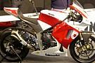 Bimota HB4 Moto2 2010
