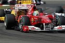 Retroscena della crisi Ferrari