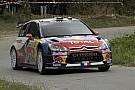 Bulgaria, PS1: Loeb apre la cinquina della Citroen