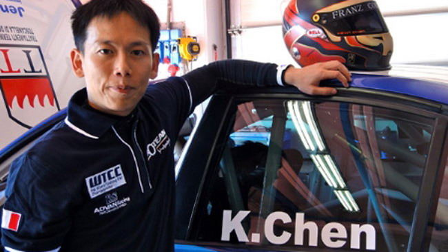 Primi test con il Proteam per il taiwanese Chen