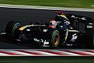 Cambio e idraulica Red Bull per la Lotus