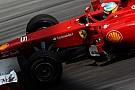 Ferrari: il problema non è solo la 150° Italia