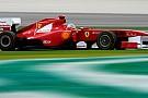 Nuovi scarichi per la Ferrari ad Istanbul?