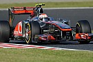 Button vuole sfidare la Red Bull in gara