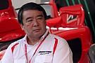 La Ferrari ingaggia Hirohide Hamashima