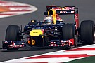 Buddh, Libere 2: due Red Bull e poi Alonso