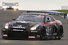 Nel 2013 arrivano le Nissan GT-R della JRM