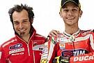 Vittoriano Guareschi lascia Ducati per la VR46