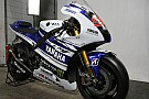 La Yamaha trova sponsor in Kazakistan