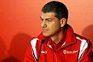 Scuderia Ferrari: nasce la Direzione Attività Sportive