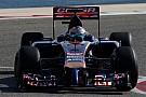 Bahrein, Day 2 (Ore 12): già 46 giri per la Toro Rosso!
