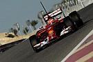 Bahrein, Day 4 (Ore 13): Raikkonen terzo, migliora