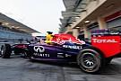 Red Bull: un surriscaldamento ha fermato il long run