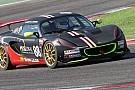 Monza ospita il secondo round della Lotus Cup Italia