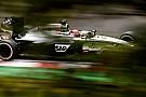 La McLaren MP4-30 sarà in stile Red Bull!