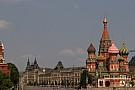 Архитектор московской трассы: Пилотам будет непросто