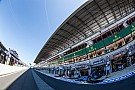 Le Mans grid set to be expanded in 2016