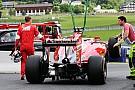 A pesar del mejor tiempo, Vettel tuvo problemas