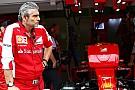 Ferrari exige une réaction rapide au problème de Vettel et protège Räikkönen