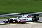 Massa é o piloto brasileiro com mais pontos na história da F1