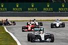 Власти Катара могут приобрести права на Формулу 1