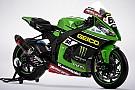 Kawasaki e Laguna Seca condividono lo sponsor