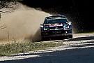 Portogallo, PS12: Ogier si porta in terza posizione