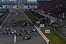 مواعيد عرض سباق جائزة الصين الكُبرى 2015